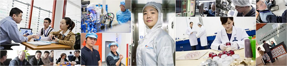 Technimark 职业 - 中国苏州